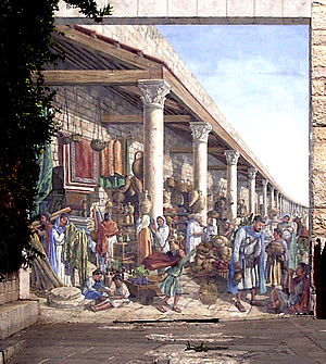 Mural of the Roman Cardo, Jerusalem.