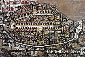 6th Cent Jerusalem. Medaba Map, Jordan.